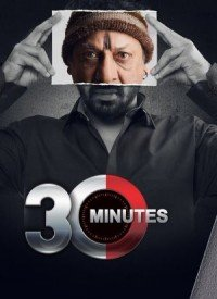 30 Minutes (2016) Full Movie Watch Online & Free Download