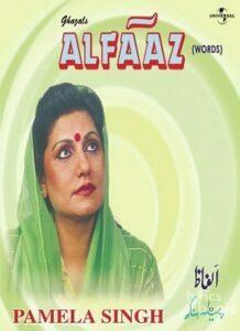 Alfaaz (2008)