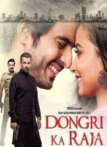Dongri Ka Raja (2016)