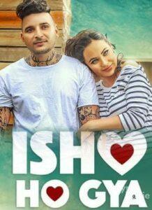 Ishq Ho Gaya (2016)