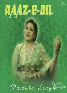 Raaz- E- Dil (2008)