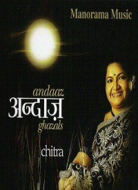 Andaaz (2009) Songs Lyrics