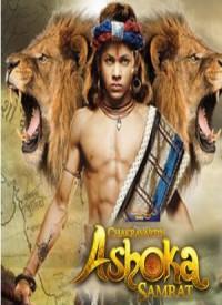 Chakravartin Ashoka Samrat (2015) Songs Lyrics   Latest ...   Ashoka Movie