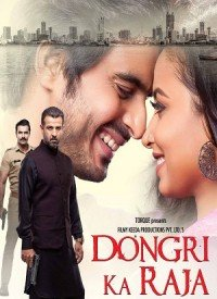 Dongri Ka Raja (2016) Songs Lyrics