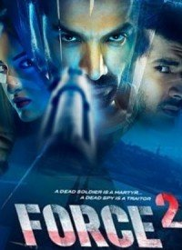 Force 2 (2016) Songs Lyrics