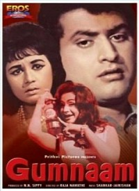 Hum Kaale Hai To Kya Hua Lyrics & Song – Gumnaam | Mohd Rafi
