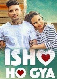 Ishq Ho Gaya (2016) Songs Lyrics