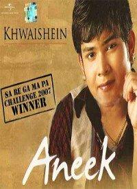 Khwaishein (2008) Songs Lyrics