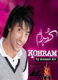 Thumri Lyrics | Kohram (2009) Songs Lyrics | Latest Hindi Lyrics