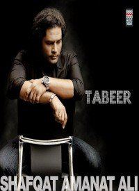 Tabeer (2008) Songs Lyrics
