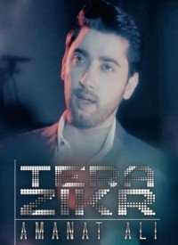 Tera Zikr (2016) Songs Lyrics