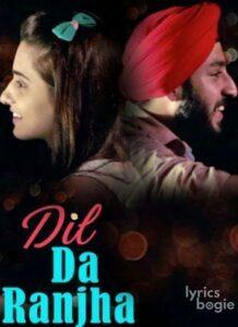 Dil Da Ranjha (2016)