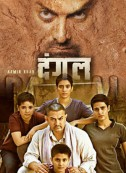Dangal (2016) Songs Lyrics