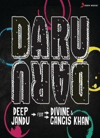 Daru Daru (2016) Songs Lyrics