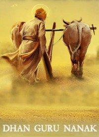 Dhan Guru Nanak (2016) Songs Lyrics