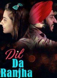 Dil Da Ranjha (2016) Songs Lyrics