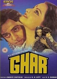 Aap Ke Aankhon Mein Kuchh Lyrics & Song – Ghar | Kishore Kumar