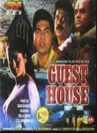 Is nashili raat me lyrics guest house 1980 songs for House music 1980s songs