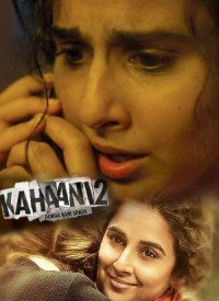 Kahaani 2: Durga Rani Singh (2016) Songs Lyrics