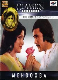 mere naina sawan bhadon lyrics mehbooba 1976 songs