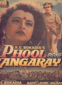 Dil Tera Jaan Teri Lyrics   Phool Bane Angaray (1991 ...