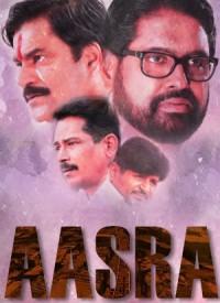 Aasra (2016) Songs Lyrics