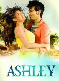 Ashley (2016) Songs Lyrics