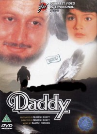 Aaina Mujhse Meri Lyrics | Daddy (1989) Songs Lyrics ...