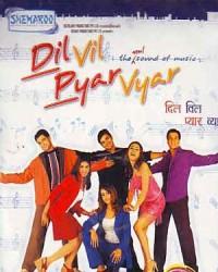 dil vil pyar vyar 2002 songs lyrics latest hindi songs