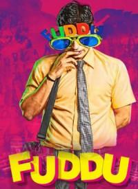 Fuddu (2016) Songs Lyrics
