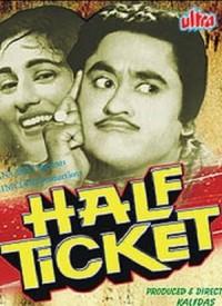Chil Chil Chilla Ke Lyrics | Half Ticket (1962) Songs