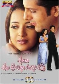 Pehli Baar Dil Ye Lyrics | Hum Ho Gaye Aap Ke (2001) Songs Lyrics | Latest Hindi Lyrics