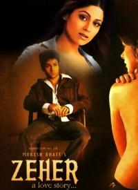 Agar Tum Mil Jao Lyrics | Zeher (2005) Songs Lyrics ...