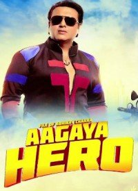 Aa Gaya Hero (2017) Songs Lyrics