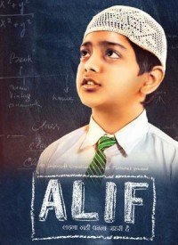 Alif (2017) Songs Lyrics