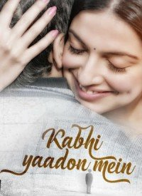 Kabhi Yaadon Mein (2017) Songs Lyrics
