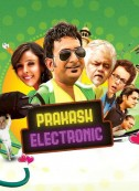 Prakash Electronic (2017) Songs Lyrics