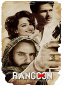 Rangoon (2017) Songs Lyrics