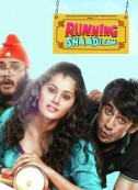 Runningshaadi.com (2017) Songs Lyrics