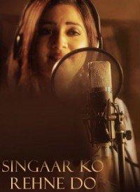 Singaar Ko Rehne Do (2017) Songs Lyrics