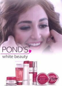 Pond's - TV Commercial