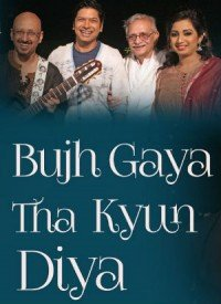 Bujh Gaya Tha Kyun Diya (2016) Songs Lyrics
