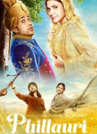Phillauri (2017) Songs Lyrics