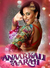 Anarkali Arrahwali (2017) Songs Lyrics