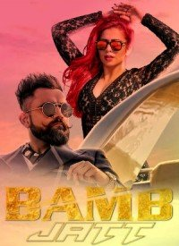 Bamb Jatt (2017) Songs Lyrics