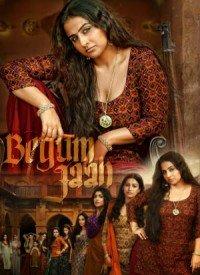 Begum Jaan (2017) Songs Lyrics