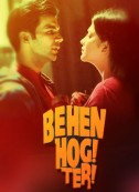 Behen Hogi Teri (2017) Songs Lyrics