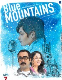 Blue Mountains (2017) Songs Lyrics