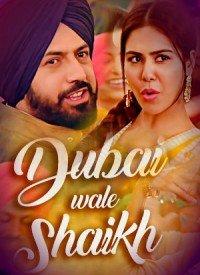 Dubai Wale Shaikh (2017) Songs Lyrics