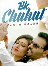 Punjabi Song Akhiyan Nu Aadat | MP3 Download